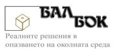 БАЛБОК ИНЖЕНЕРИНГ АД
